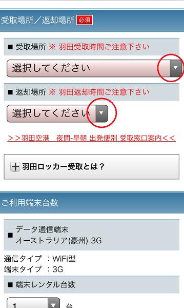 IMG_4373.1