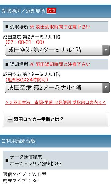 IMG_4373.2