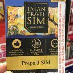 日本一時帰国のSIMでIIJmioの『JAPAN TRAVEL SIM』をオススメする理由とは?