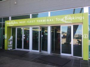 リーフフリートターミナル