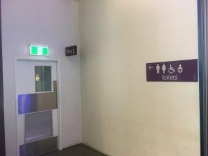 リーフフリートターミナルお手洗い(拡大)