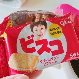 ビスコ 40円(笑)